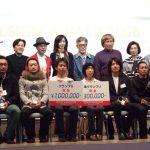 青山芸術祭デザインアワード2008授賞式