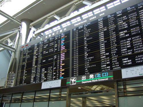 ☆【ニュージーランド2008】空港と機内(117枚)