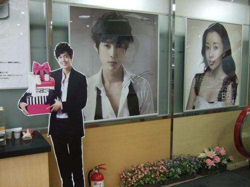 【2010ソウル 韓国】免税店など(79枚)