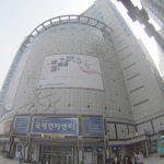 ☆【2010ソウル 韓国】南部バスターミナル駅周辺(139枚)