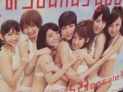 (Week21 2012)動画で見る最新の東京広告 – TOKYO Billboard AD Graphic