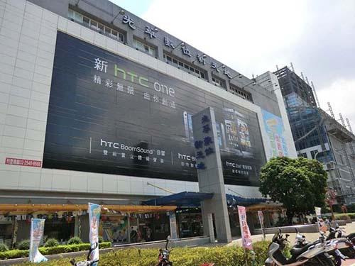 ☆【2013台北 台湾】台北のアキバ、光華商場とその周辺