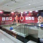 ☆【2013台北 台湾】機内と台湾空港(221枚)