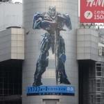 ☆今週の渋谷109ビルボード:トランスフォーマー ロストエイジ