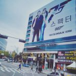 ☆【Week48 2015】海外広告 – OOH Billboard AD from SNS