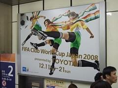 go!go!ガールズ:FIFA Club World Cup Japan2008★2011年11月23日のつぶやき★