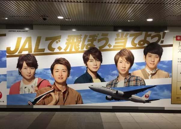 嵐の中も飛べる飛行機!?最新トレンドをチェック!!動画とスライドで見る東京広告【2015年 46週】