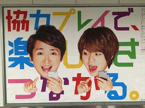 【ジャニーズまとめ】交通広告2006年1月(1/2)233枚