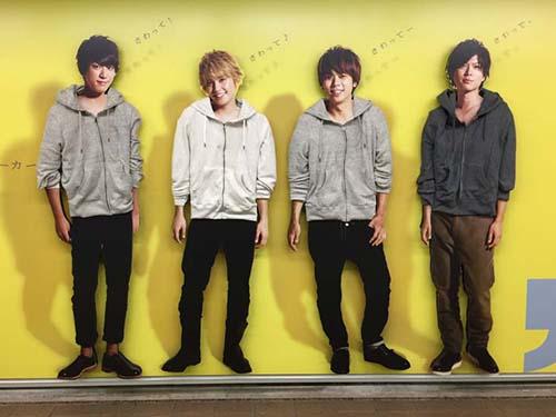 【ジャニーズまとめ】交通広告2006年1月(2/2)251枚