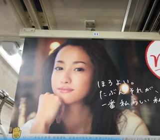 話題のほろよい沢尻も。最新トレンドをチェック!!動画とスライドで見る東京広告【2015年 52週】