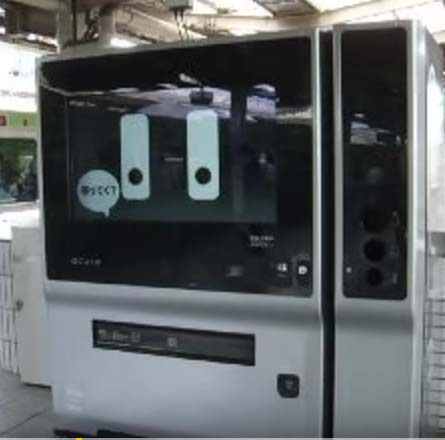 日本が世界に誇る、スマート自動販売機!!お茶目な、JR駅設置のデジタル自動販売機【動画】