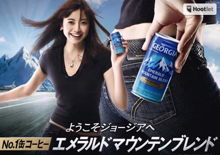 5年前は何してた?鮮やかな想い出と共に【今週の5年前の東京広告】2015年上半期ブログまとめ