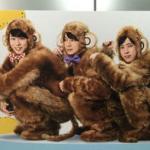 togetterまとめ【2015年分総まとめ】動画で見る最新の東京広告