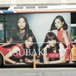 【海外広告ルポ】台湾・韓国・NZの屋外広告・交通広告 見聞録まとめ