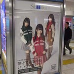 フレンチ・キス(AKB48):VIVA YOU/SEIBU西武★2012年01月02日(月)のつぶやき★