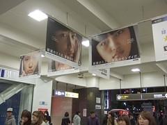 川口春奈:録画のミスは家族のモンダイだ(SONY)★2012年01月04日のつぶやき★