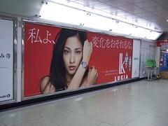 黒木メイサ:LUKIA/SEIKO★2011年12月13日のつぶやき