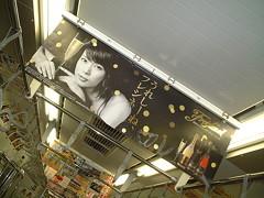 柴咲コウ:うれしーね、フレシネ★2012年01月09日のつぶやき★
