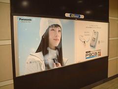 栗山千明:今、ききたいうたがある。(Panasonic/P103i)★2011年12月27日のつぶやき★