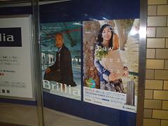 中山美穂:THE KOSUGI TOWER/東京建物)★2011年12月29日のつぶやき★