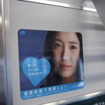 仲間由紀恵:ファイザー★2012年01月13日のつぶやき★