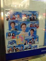 比嘉愛未:ドラマどんど晴れ(NHK)★2012年01月19日のつぶやき★