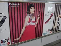 Panasonic VIERA携帯 Happy New Slide★2012年01月25日のつぶやき★