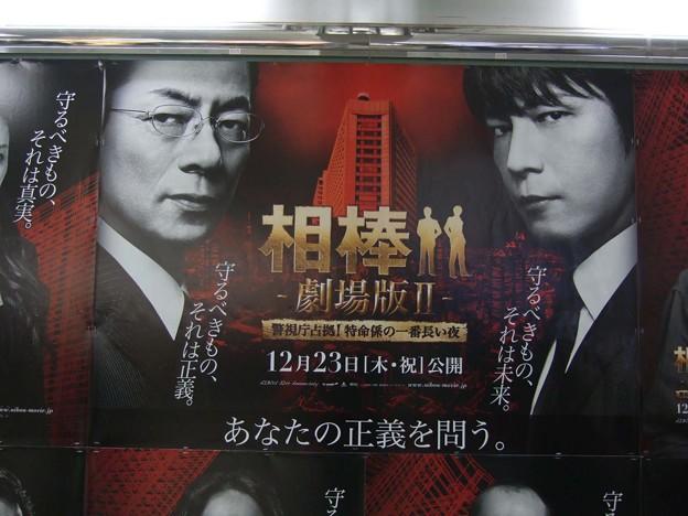 【2015年から振り返る】5年前の東京OOH交通広告まとめ