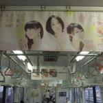 Perfume:氷結やさしい果実の3%(KIRIN)★2011年11月21日のつぶやき★