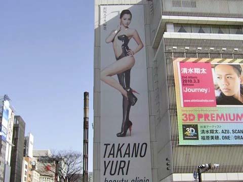 5年前の東京OOH交通広告<3月21日~3月29日>Tokyo AD 5yrs ago