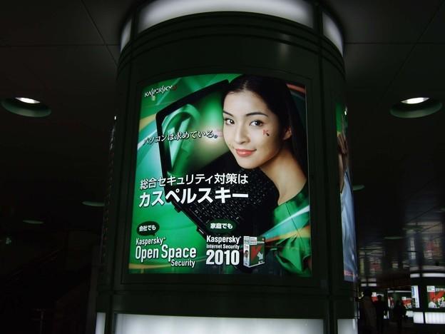 5年前の東京OOH交通広告<12月29日~1月4日>Tokyo AD 5yrs ago