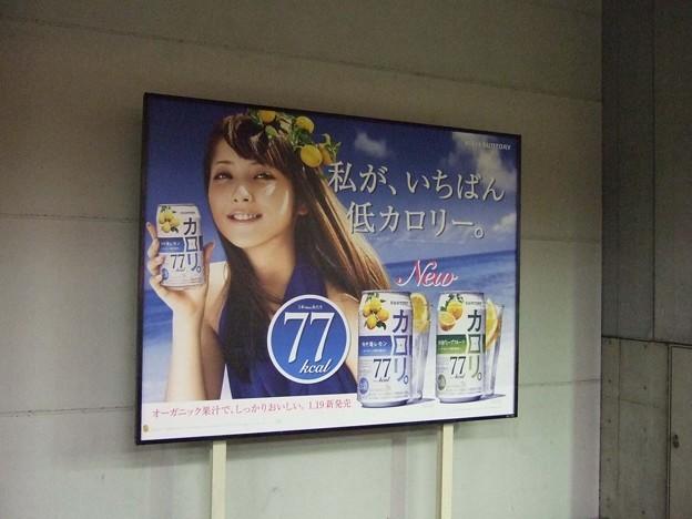 5年前の東京OOH交通広告<1月25日~2月1日>Tokyo AD 5yrs ago