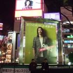 5年前の東京OOH交通広告<1月19日~1月25日>Tokyo AD 5yrs ago