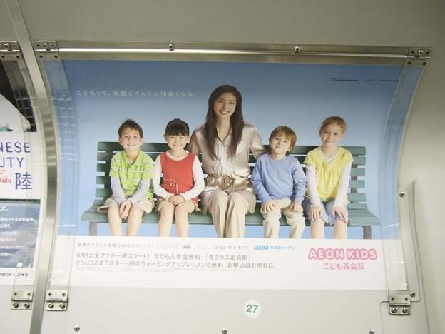 5年前の東京OOH交通広告<2月9日~2月15日>Tokyo AD 5yrs ago