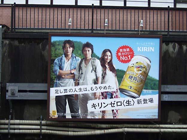5年前の東京OOH交通広告<3月2日~3月8日>Tokyo AD 5yrs ago