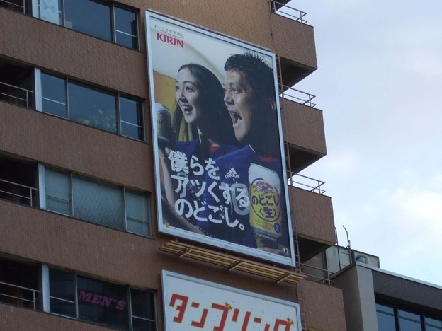 5年前の東京OOH交通広告<4月20日~4月26日>Tokyo AD 5yrs ago