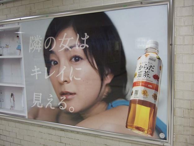 5年前の東京OOH交通広告<2月14日~2月22日>Tokyo AD 5yrs ago