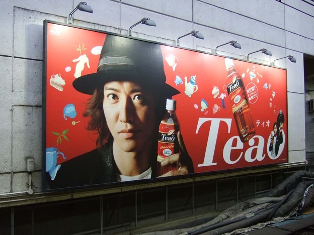 5年前の東京OOH交通広告<5月25日~5月31日>Tokyo AD 5yrs ago