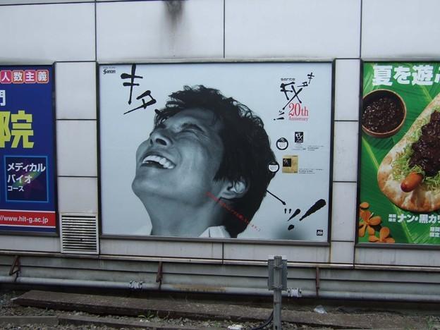 5年前の東京OOH交通広告<7月6日~7月12日>Tokyo AD 5yrs ago