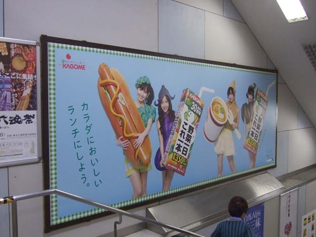 5年前の東京OOH交通広告<7月13日~7月19日>Tokyo AD 5yrs ago
