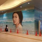 5年前の東京OOH交通広告<6月1日~6月7日>Tokyo AD 5yrs ago