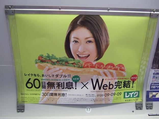 5年前の東京OOH交通広告<6月15日~6月21日>Tokyo AD 5yrs ago