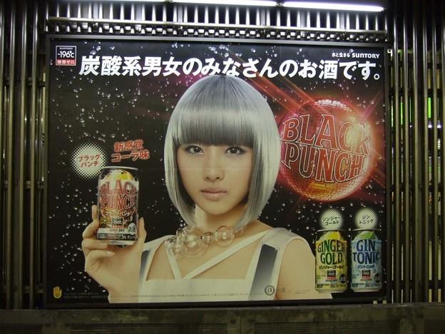 5年前の東京OOH交通広告<6月22日~6月28日>Tokyo AD 5yrs ago
