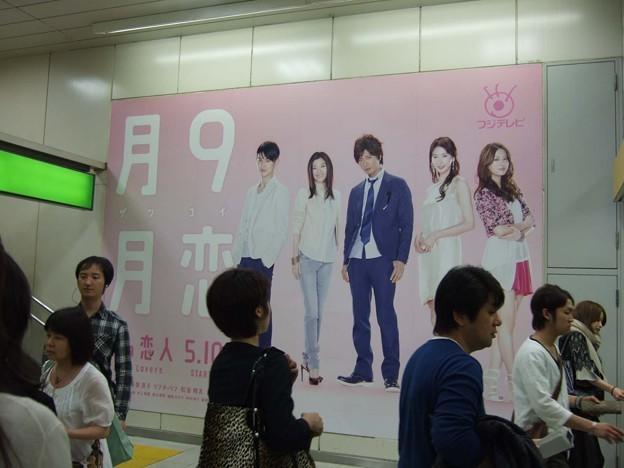 5年前の東京OOH交通広告<5月4日~5月10日>Tokyo AD 5yrs ago
