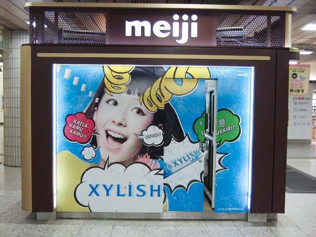 5年前の東京OOH交通広告<8月10日~8月16日>Tokyo AD 5yrs ago