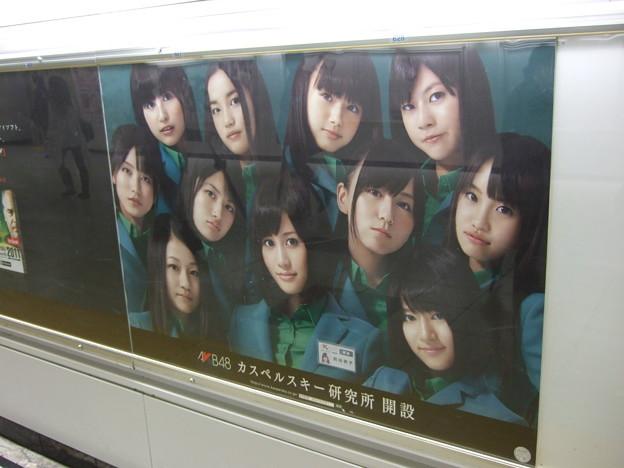 5年前の東京OOH交通広告<8月24日~8月30日>Tokyo AD 5yrs ago