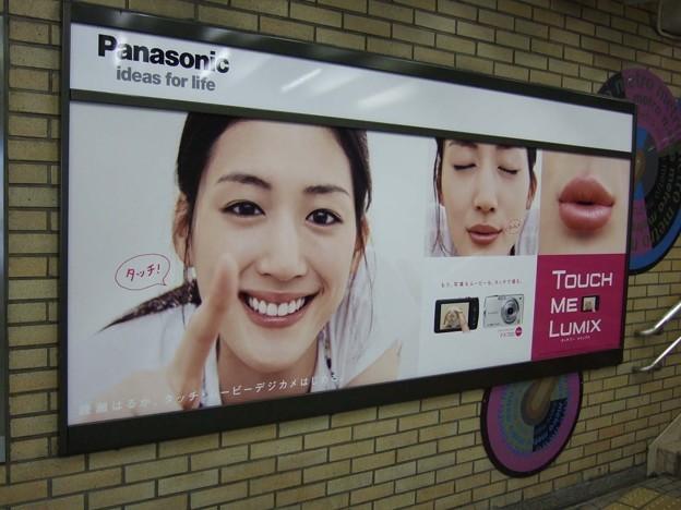 5年前の東京OOH交通広告<8月31日~9月6日>Tokyo AD 5yrs ago