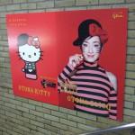 5年前の東京OOH交通広告<9月14日~9月20日>Tokyo AD 5yrs ago