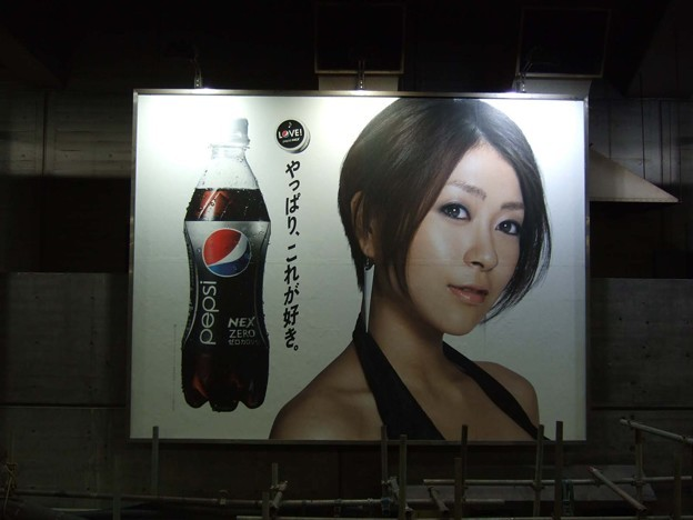 5年前の東京OOH交通広告<9月28日~10月04日>Tokyo AD 5yrs ago