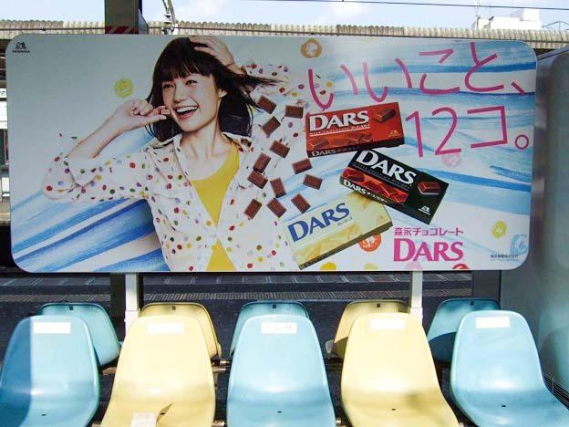 5年前の東京OOH交通広告<10月5日~10月11日>Tokyo AD 5yrs ago